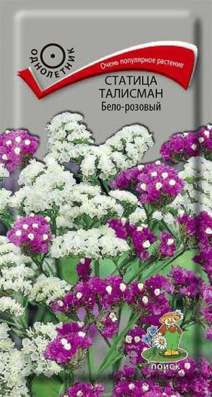Статица Талисман Бело-розовый 0,1 гр.