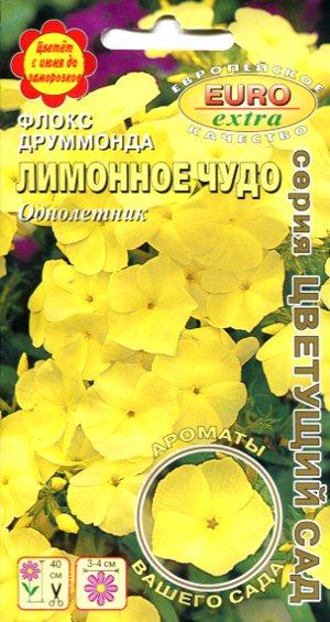 Флокс Лимонное чудо 0,1 гр. друммонда