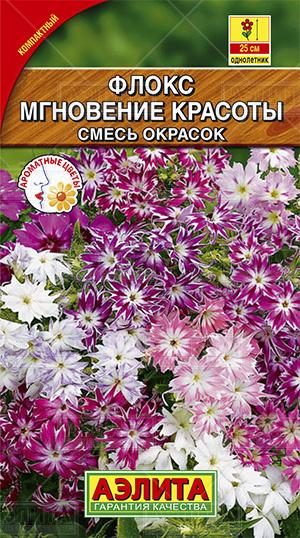 Флокс Мгновение красоты смесь 0,1 гр.