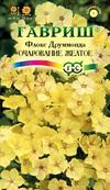 Флокс Очарование желтое 0,05 гр. друммонди