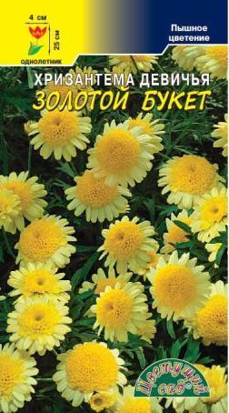 Хризантема Золотой букет девичья 0,03 гр.