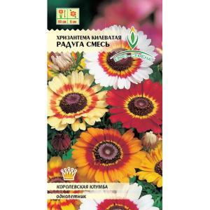 Хризантема Радуга 0,1 гр.