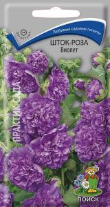 Шток-роза Виолет 0,1 гр.