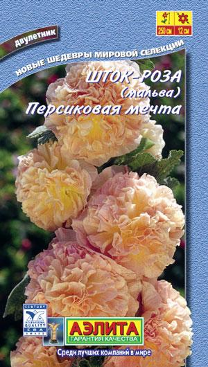 шток-роза Персиковая мечта 0,2 гр.