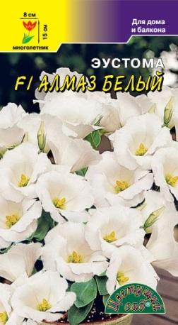 Эустома Алмаз белый 5 шт.