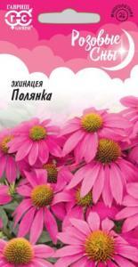 Эхинацея Полянка 0,1 гр. Розовые сны