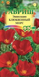 Эшшольция Клюквенный морс 0,2 гр.