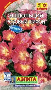 Эшшольция Розовый шифон 0,03 гр.