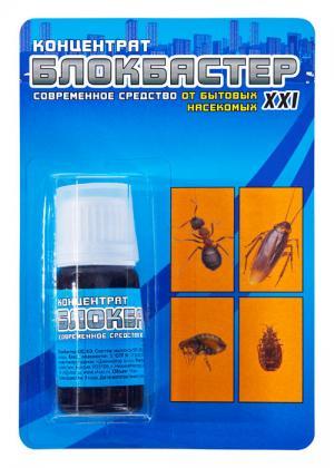 Блокбастер концентрат (от тараканов, муравьев, клопов, блох, мух) 10мл.