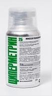 Циперметрин 25% концентрат алюминиевый флакон 100 мл.