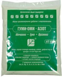 Гуми-ОМИ - азот 0,5 кг.