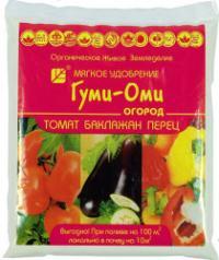 Гуми-ОМИ - томат 0,7 кг.