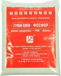 Гуми-ОМИ - фосфор 0,5 кг.