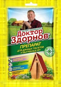 Доктор Здорнов для дачных туалетов и выгребных ям 75 гр.