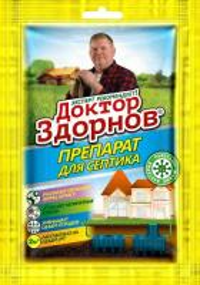 Доктор Здорнов для септика 70гр.
