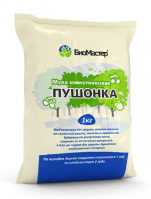 Пушонка - карбонат кальция 1кг.
