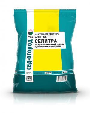 Селитра ГЕРА Азотное 0,9 кг.