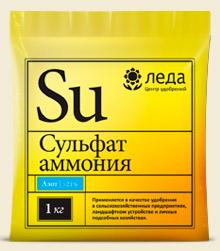 Сульфат аммония 1 кг.