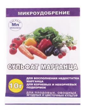 Сульфат Марганца 10 гр.