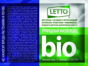 Табачная пыль Летто 500 гр. (А-5076/ 47043)