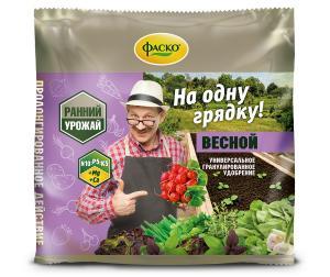"""Удобрение Фаско Весной """"На Одну Грядку"""" 0,5 кг."""