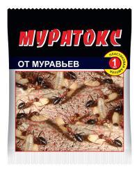 Муратокс амп.1 мл.в пакете