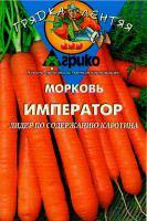 Морковь Император 100др (ГЛ)