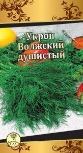 Укроп Волжский душистый 3г