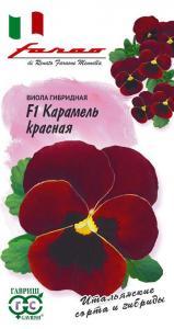 Виола Карамель красная Виттрока 10 шт.