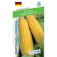 Кукуруза Свит Сириус 10шт VITA GREEN