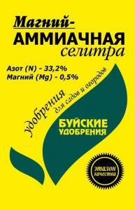 Магний - Аммиачная селитра (весна)  0,9 кг.