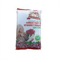 Грунт Для комнатных, оранжерейных и декоративных цветов 2,5 литра.