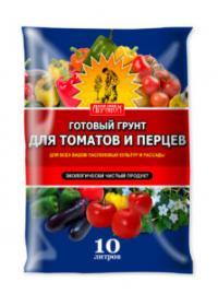 Грунт Для томатов и перцев 10 литров.