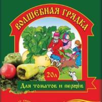 Грунт Волшебная Грядка для Томатов и Перцев 20 литров.