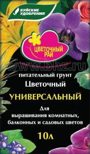 Грунт Цветочный Рай Универсальный 10 литров.