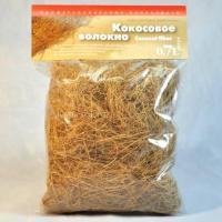 Кокосовое волокно, 0,7 литра.