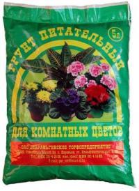 Грунт для комнатных цветов 5 литров.