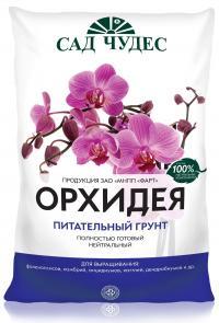 Грунт для орхидей 2,5 литра.