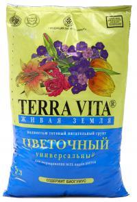 Грунт Живая земля цветочная 50 литров.