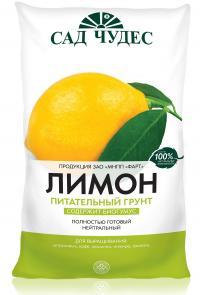 Грунт Лимон 5 литров.