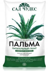 Грунт Пальма 5 литров.