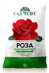 Грунт Роза 2,5 литра.