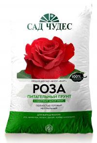 Грунт Роза 5 литров.