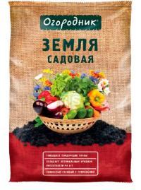 Грунт Огородник Садовая земля 60 литров.