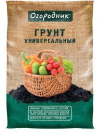 Грунт Огородник Универсальный 60 литров.