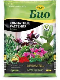 Грунт Фаско для комнатных растений 5 литров.