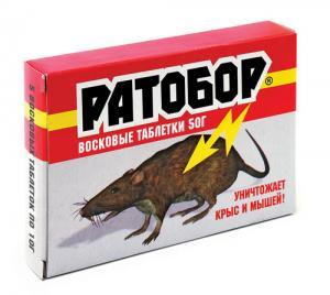 Восковые таблетки Ратобор 50гр.
