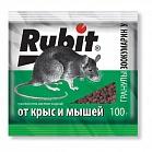 Гранулы Зоокумарин (сыр)  100 гр.