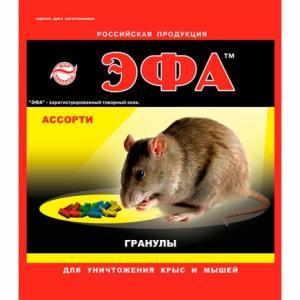 Гранулы Эфа Ассорти 125 гр.