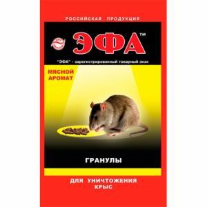 Гранулы Эфа крысы мясная добавка  50гр.